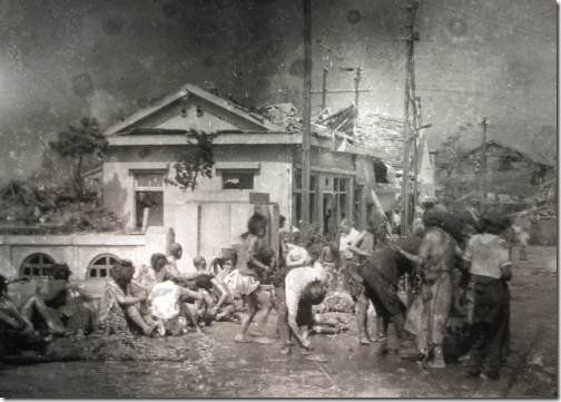 HiroshimaAbomb
