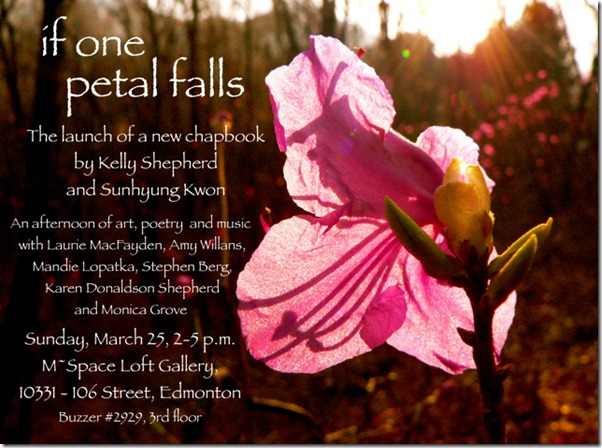 Invitation - If One Petal Falls