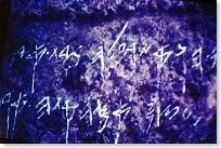 aramaic_alphabet