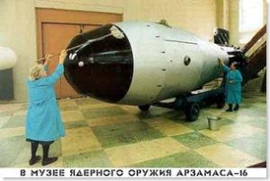 bombwashing