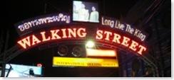 walkingstreet